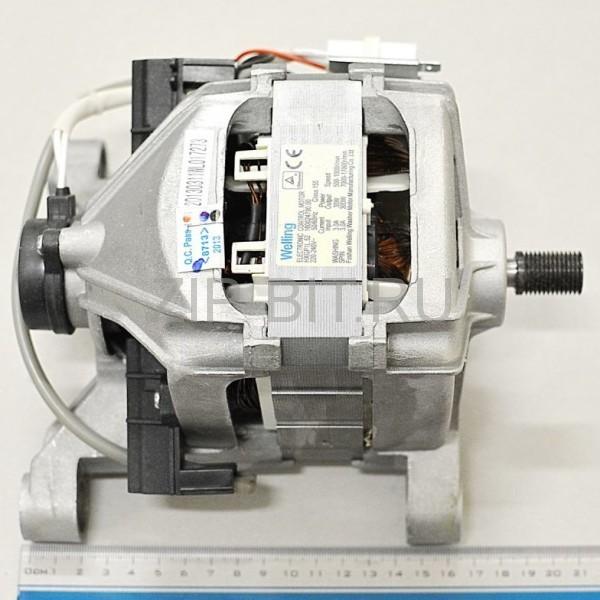 Двигатель стиральной машины Индезит (короткий, габаритный размер от края ножки до края вала 21 см), 275875