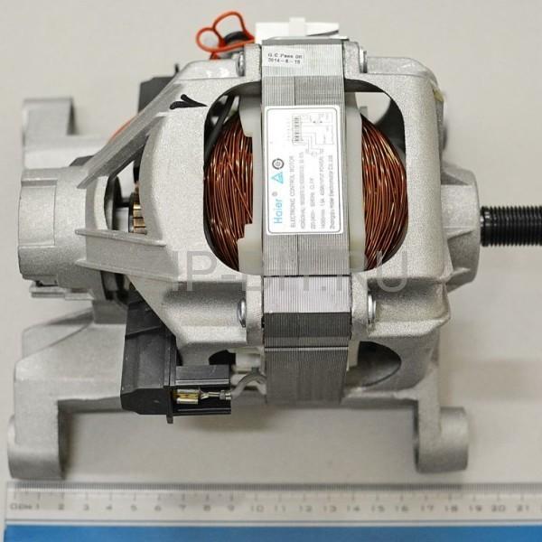 Двигатель стиральной машины Indesit (средний, размер от края ножки до края вала 21,5 см), 275461,118025,142033,196728,485193237009, оригинал. упаковка